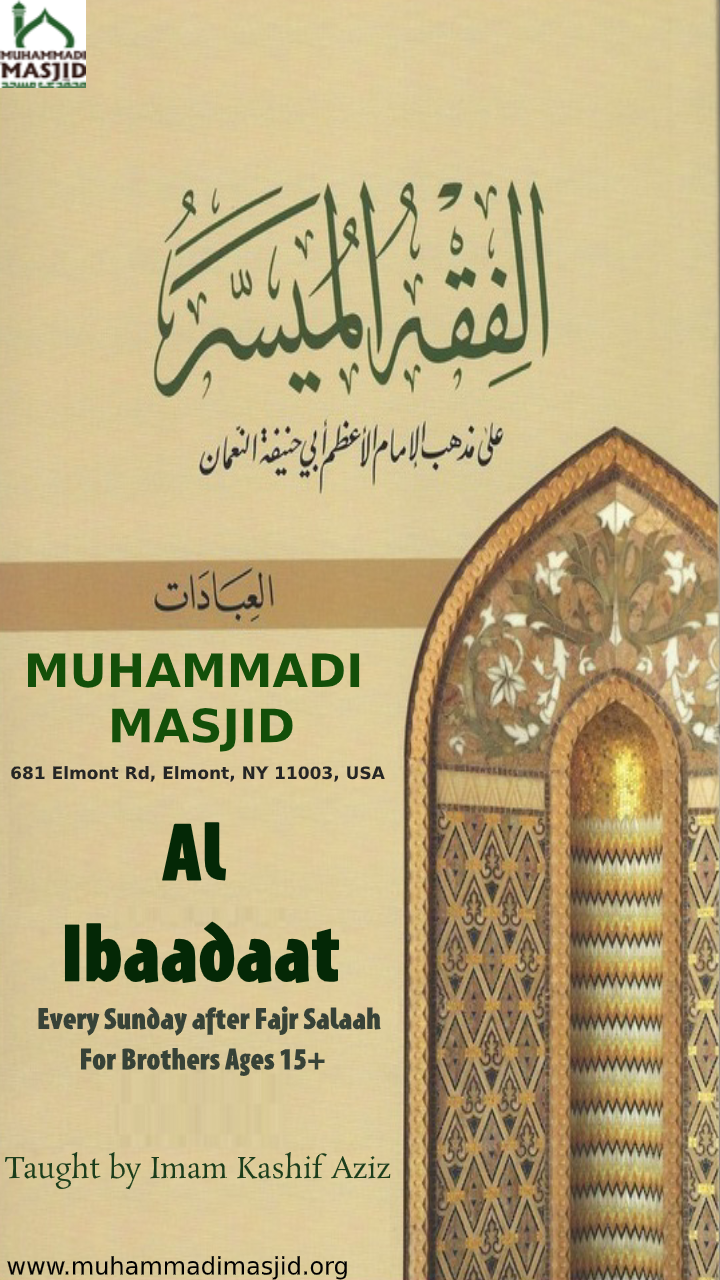 Muhammadi masjid Events